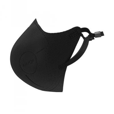Masque Airpop Light SE personnalisé NOUVEAUTÉ goodies objets publicitaires