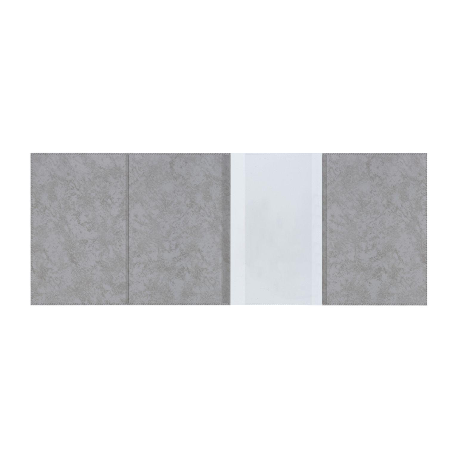 Porte carte grise 4 volets
