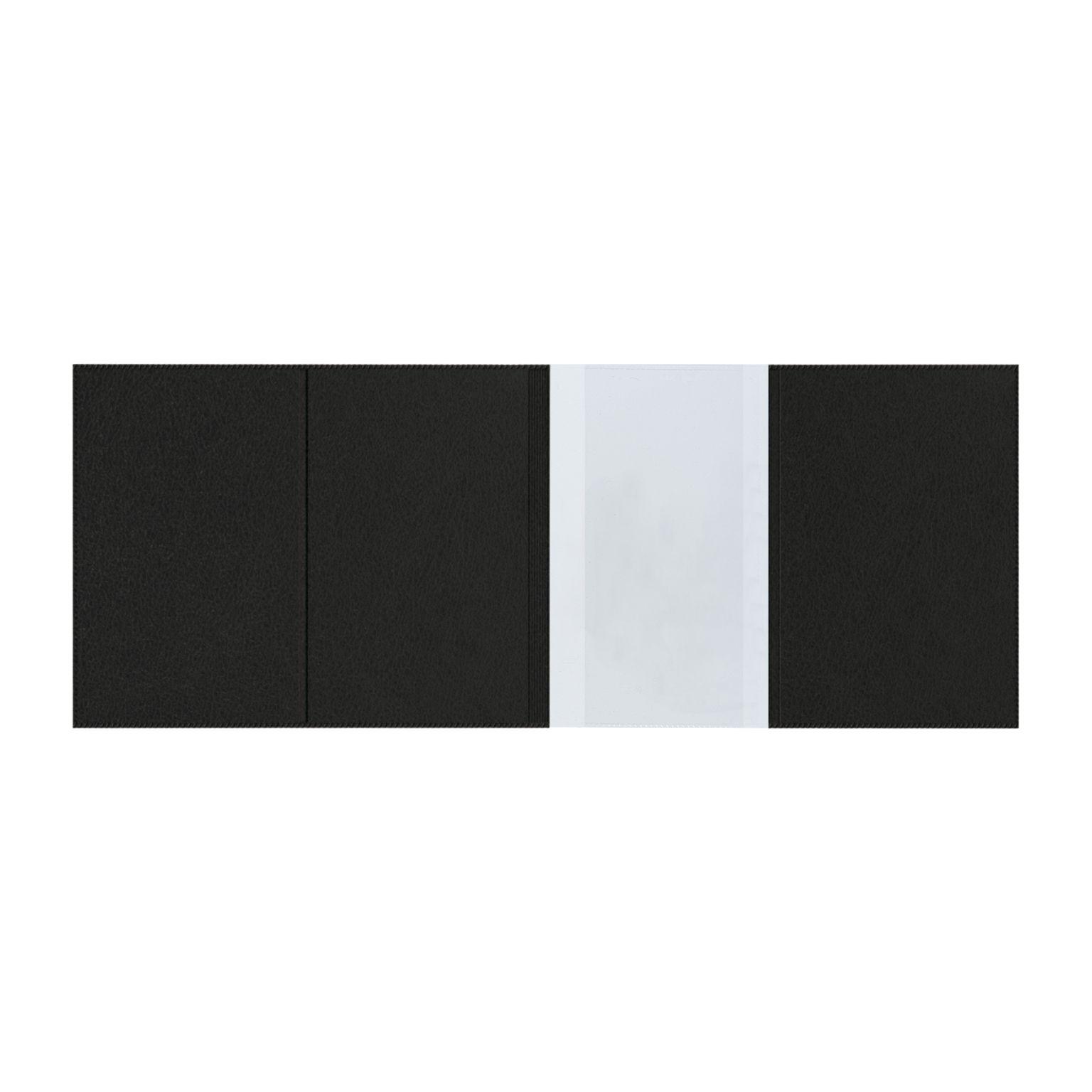 Porte carte grise 4volets