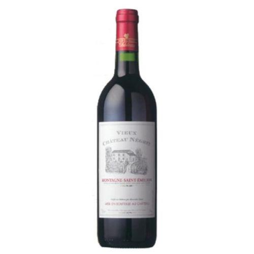 Bordeaux Montagne Saint-Emilion - Vieux Château Negrit 2016 personnalisé  goodies objets publicitaires